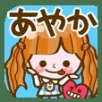 Cute Girl Ayaka