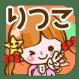 Cute Girl Ritsuko