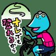 FRAME_yurupota_sagi