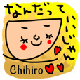 Chihiro専用セットパック