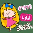 I am S (Ver.Aino cute)