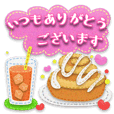大人かわいいフェルト風スタンプ sweets