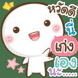 I am Keng white