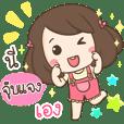 My name is Jubjang !!