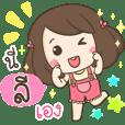 My name is Lee !!