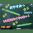 黒板スタンプ→長文だよ(Ohana10)