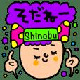 Many setShinobu
