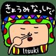 Many setItsuki