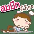 SomNuek: Funny