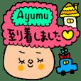 Ayumu専用セットパック