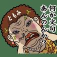 The female of Osaka 022