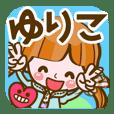 Cute Girl Yuriko