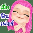 Meiy pretty girl (Pink series)