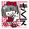 Pretty Kikue