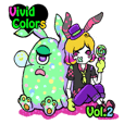 Vivid Colors vol.2