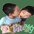 Kid's cute sticker
