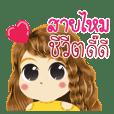 Saimai's Life Animation Sticker