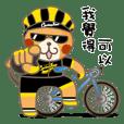 猴熊傷害的單車日記
