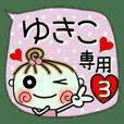 Convenient sticker of [Yukiko]!3