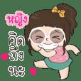 Ying miss U