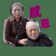 Grandfather & Grandmother