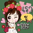 Hello (My name is Su )