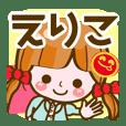 Cute Girl Eriko