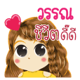 Wun's Life Animation Sticker