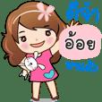 Aoy a cute girl