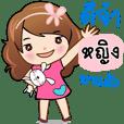 Ying a cute girl