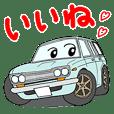 Cute Nostalgic Cars