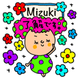Mizuki専用セットパック