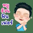 Moo-Auan lovely boy