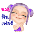 Nuan pretty girl