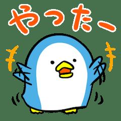 很可愛的企鵝 01