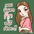 Kook is my name!!