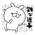 ZATSU rabbit cute sticker