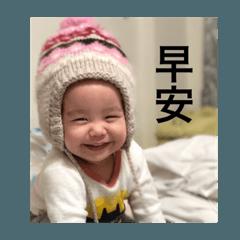 Jessie baby from Taiwan