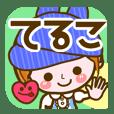 Cute Girl Teruko
