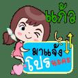 Sale online by Kaw