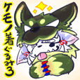 Japanese fursuit 3