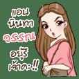 Wan is my name!!