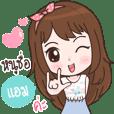 Name Amp cute