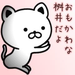 Funny pretty sticker of MASUI!