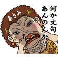 The female of Osaka 045