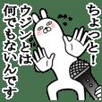 Sticker gift to uzin Funnyrabbit love