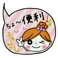Easy!Sticker!4