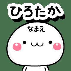 hirotaka_a