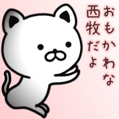 Funny pretty sticker of NISHIMAKI