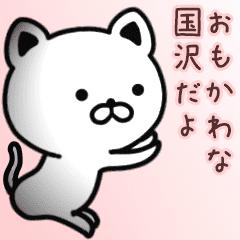 Funny pretty sticker of KUNISAWA